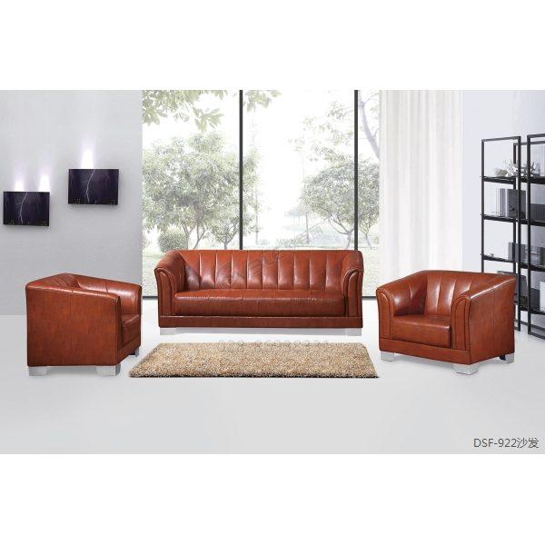 manbetx万博苹果版斜扶手沙发软扶手办公沙发